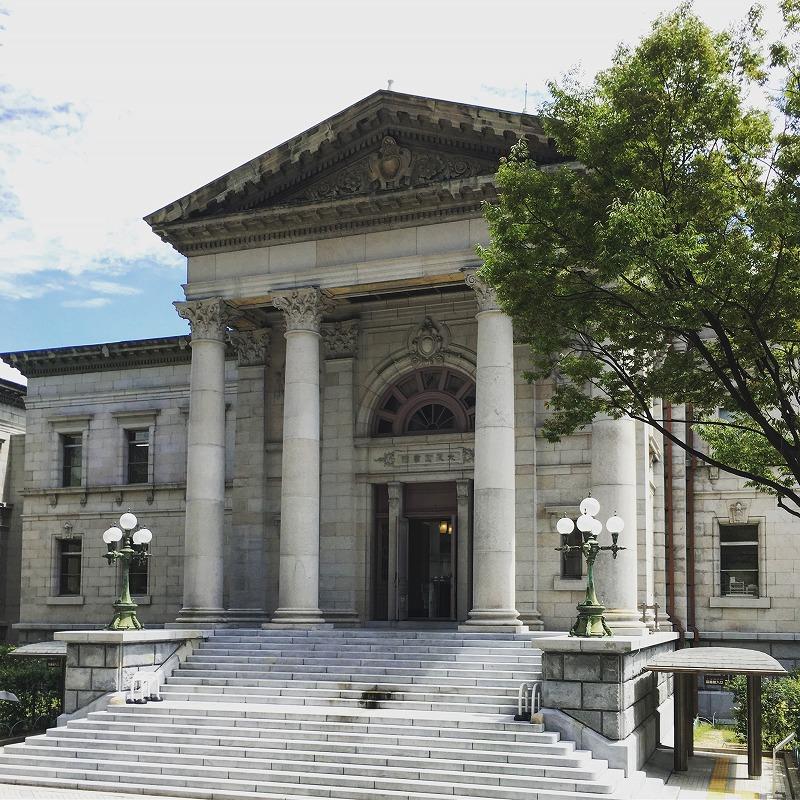 大阪市中央図書館